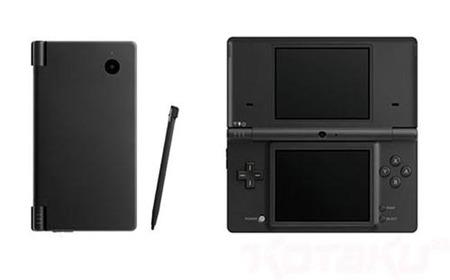 Nintendo anima a desarrollar aplicaciones para su DSi, a lo AppStore del iPhone