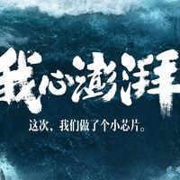 """El Surge resurge: Xiaomi anunciará un nuevo chip en el """"mega lanzamiento"""" del lunes"""