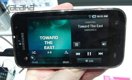 Samsung Galaxy Player – Prueba en CES 2011