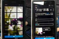 Nokia Lumia 630: lo esperamos con doble SIM y el nuevo WinPhone 8.1