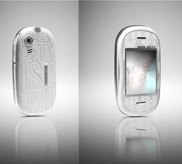 El nuevo teléfono móvil de Miss Sixty