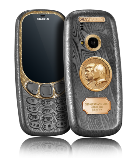 Nokia Putin Trump Black Catalog 20170712 2