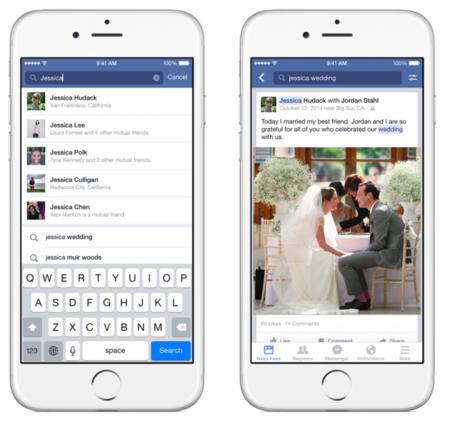 Ahora ya podemos buscar post específicos en Facebook