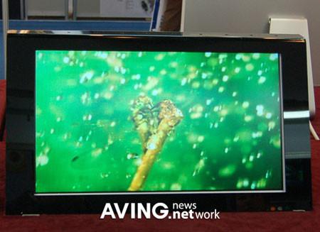 LG Philips presenta un LCD de 26 pulgadas de alto contraste
