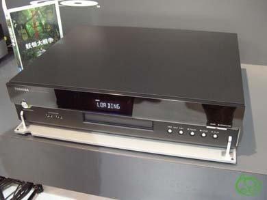 Lector/reproductor de HD-DVD presentado por Toshiba