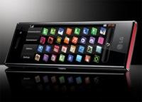 Más datos sobre la pantalla del LG Chocolate BL40