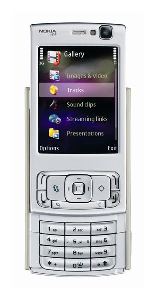 Nokia N95 gratis con Xatakamovil y FON