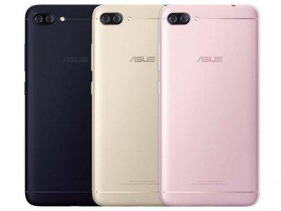El Asus Zenfone 4 tendría cámara doble, ¿será suficiente para hacerse un hueco en el mercado?