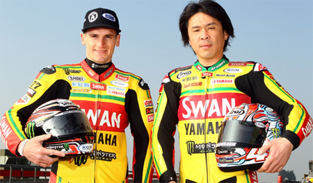 Swan Yamaha 2012