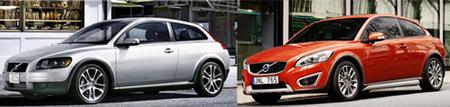 Volvo C30 nuevo y viejo