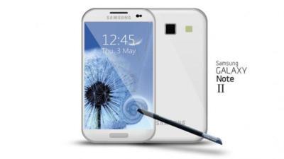 Filtradas las especificaciones del nuevo Galaxy Note II