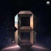 Huawei podría presentar su nuevo Mate 8 el 26 de noviembre