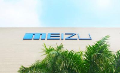 Meizu, una historia de éxito basada en el cuidado de la comunidad