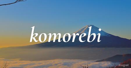 21 Maravillosas Expresiones Japonesas Que Necesitarían Toda