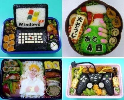 Arte con comida japonesa