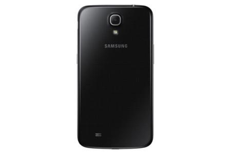 Resultados financieros de Samsung, las expectativas no se cumplen