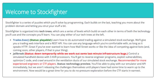 Stockfigter