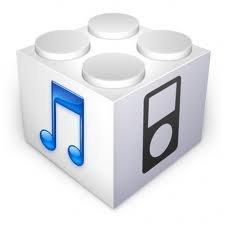 iOS 5.1 podría ver la luz el próximo 9 de marzo