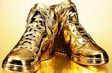 Zapatillas Nike Dunk en oro, ¿lo máximo para el sibarita?