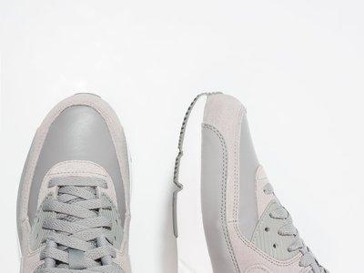 Rebajas Zalando: zapatillas Nike Air Max 90 Ultra 2.0 por sólo 57,95 euros. Envío y devolución gratis