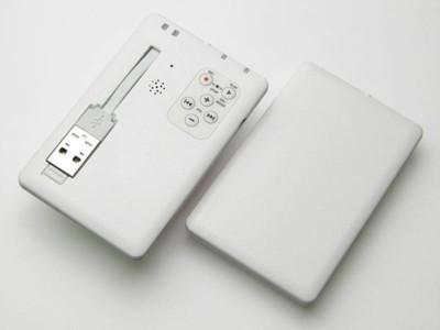 Evergreen EG-CVR1000, MP3 en una tarjeta de crédito
