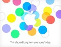 Confirmado: evento de Apple el 10 de septiembre