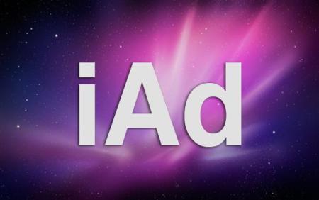 iAd, la posible plataforma de publicidad de Apple, podría ver la luz el 7 de abril