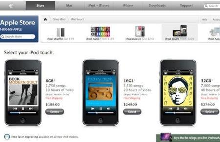Apple rebaja el precio de toda la gama de iPods disponibles