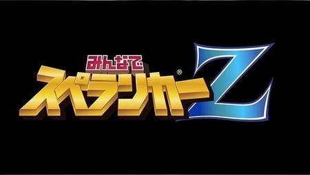 Spelunker Z es el nuevo juego de Square Enix para PS4