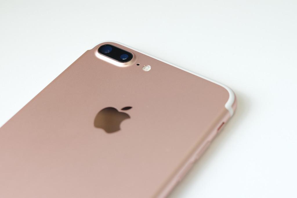 Cómo investigar mi iPhone desde Android™