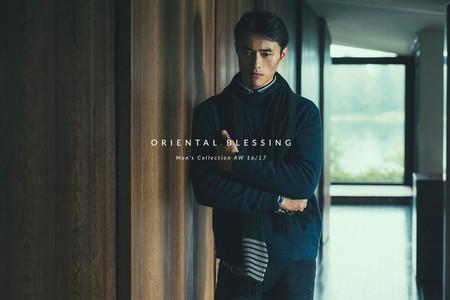 Oriental blessing: la funcionalidad de la vestimenta china en lo nuevo de Massimo Dutti
