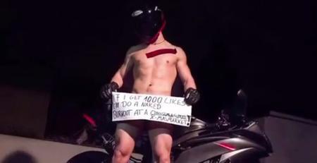 La policía alemana busca al motorista exhibicionista