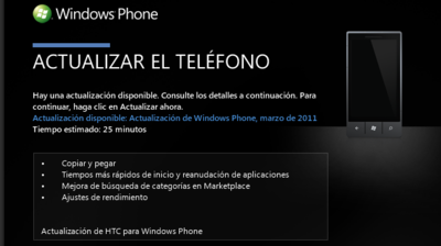 La actualización NoDo de Windows Phone 7 llega a HTC Trophy