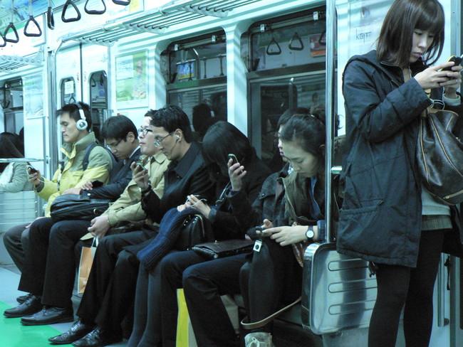 Metro Moviles