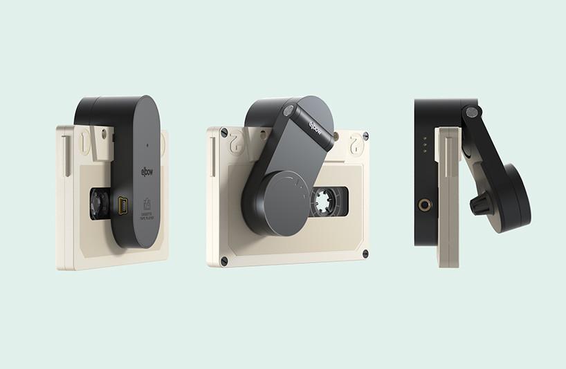 Elbow Cassette Player 8