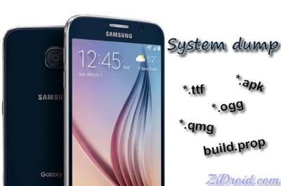 Disponible el System Dump del Galaxy S6