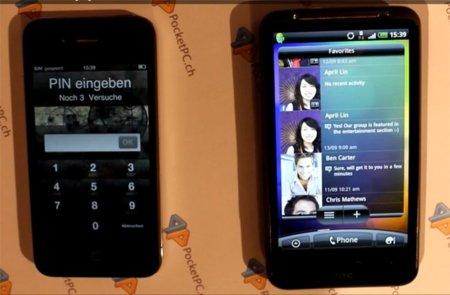 HTC Desire HD, arranque y posibilidades multitáctiles en vídeo