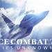 Análisis de Ace Combat 7 Skies Unknown: aún no eres consciente de lo mucho que lo echabas de menos