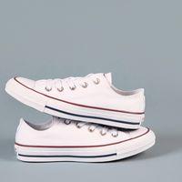 Ofertas del día en zapatillas: Adidas, Vans o Kelme