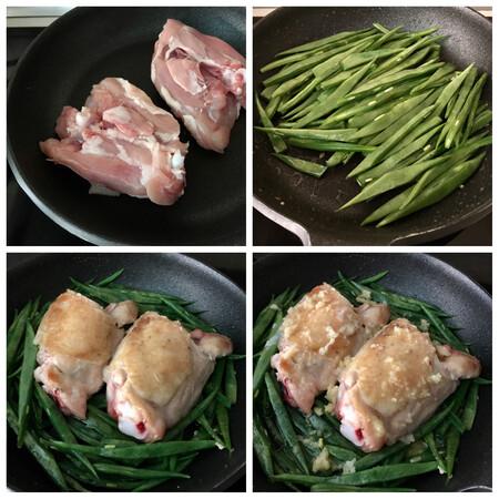 paso a paso pollo a la mantequilla