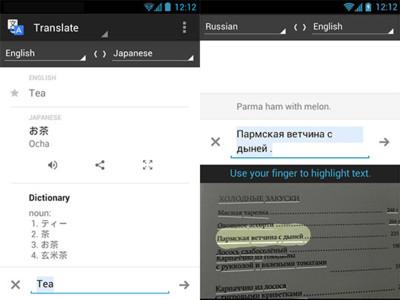 Google Translate para Android se actualiza con soporte para nuevos idiomas