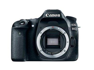 La EOS 80D de Canon (sólo cuerpo), sigue bajando en eBay: ahora por 879,45 euros
