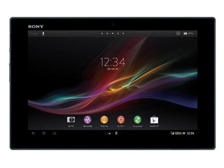 El Sony Xperia Tablet Z estará con nosotros muy pronto