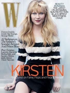 Kirsten Dunst en la revista W