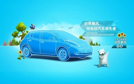 Nissan aspira a hacerse con el 20% del pastel del mercado de eléctricos chino