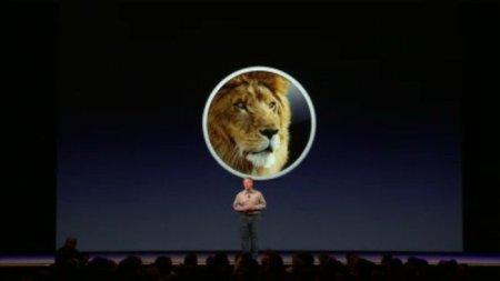 Mac OS X 10.7 se liberará en unas horas: bienvenido, león