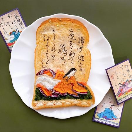 Obras Arte Comida Artista Japonesa Manami Sasaki Pinta Pan Tostado Naranja