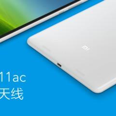 Foto 5 de 13 de la galería xiaomi-mipad en Xataka Android