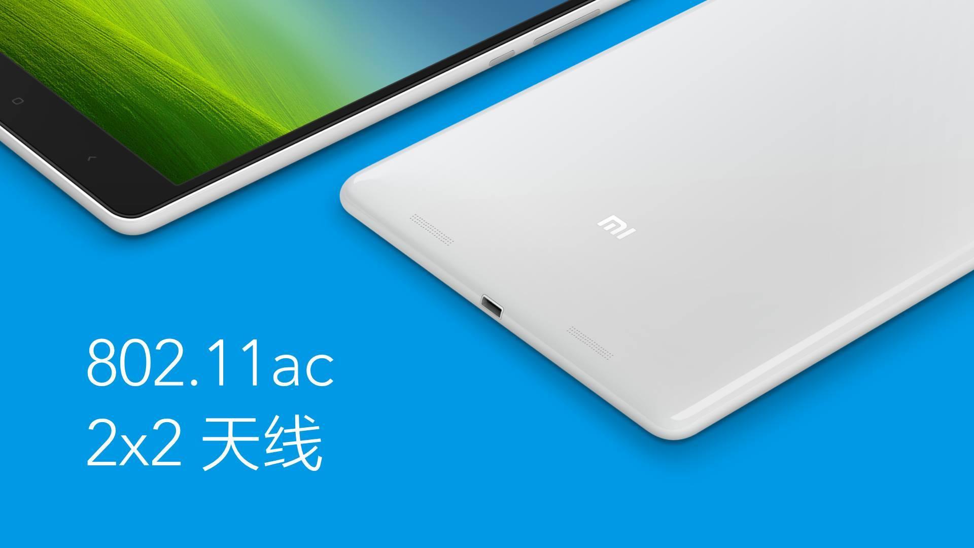 Foto de Xiaomi MiPad (5/13)