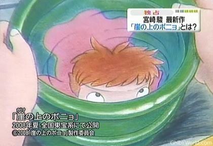 Primera imagen de la próxima película de Hayao Miyazaki
